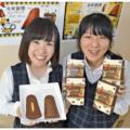 松帆銅鐸ミルクチョコ発売決定!!